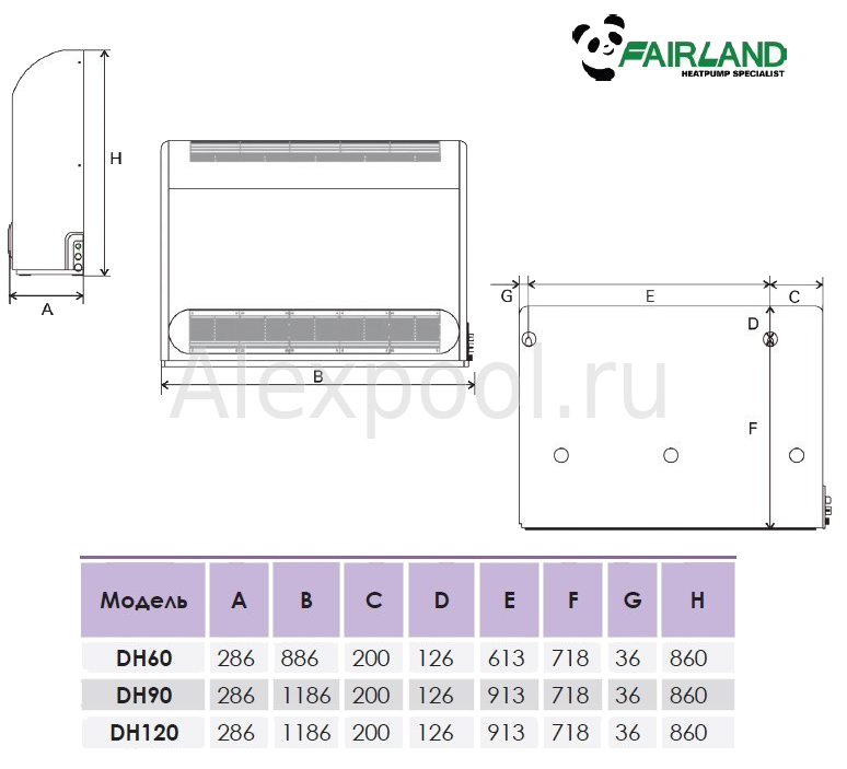 fairland_dehu_plan_1 copy